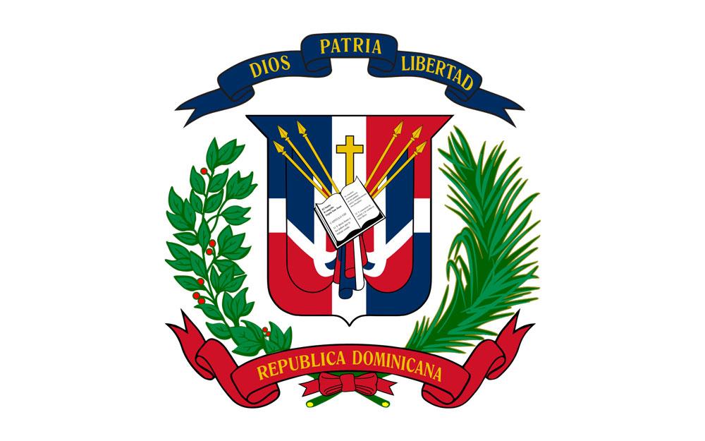 Escudo-de-la-Repúlica-Dominicana