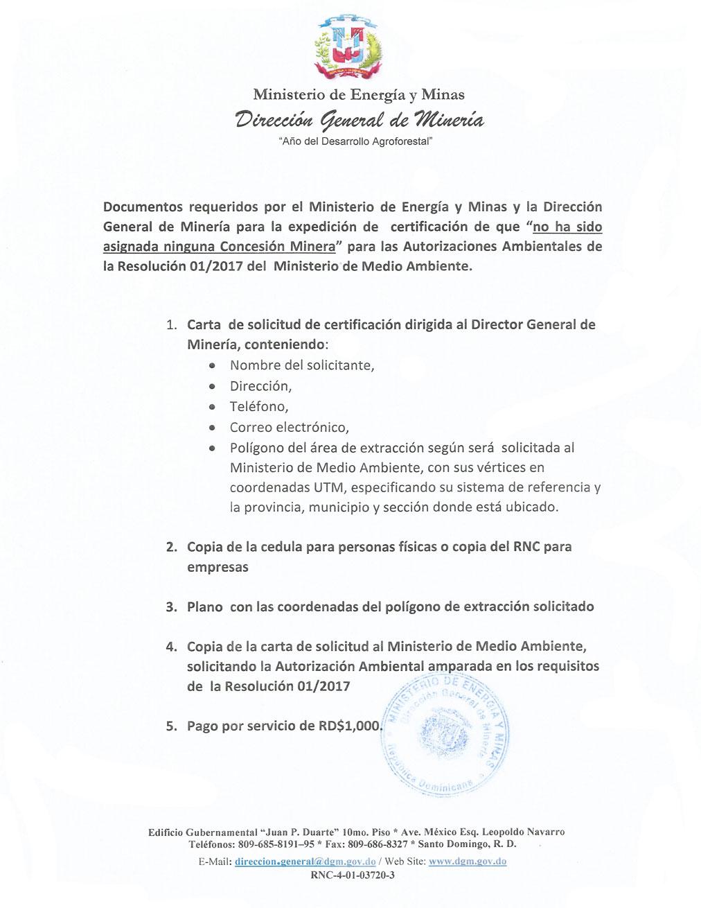 Requisitos_expedicion_certificacion_no_asignada_ninguna_concesion_minera-1